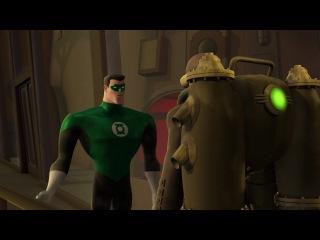 Зеленый Фонарь: Анимационный сериал | Green Lantern: The Animated Series | 1 сезон 16 серия | Русская озвучка HD 720
