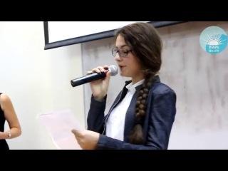 День переводчика 2013 в Институте филологии и межкультурной коммуникации