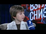 Взгляд снизу - Дети про юбилей президента
