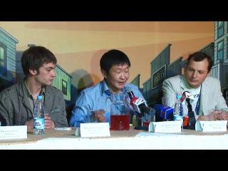 """Пресс-конференция создателей фильма """"Буузы"""""""